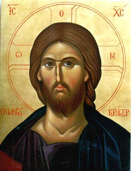 ARE YOU SAVED? AN ORTHODOX ANSWER