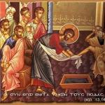 SAINT JOHN CHRYSOSTOM-HOMILY 71 ON THE GOSPEL OF JOHN