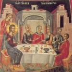 SYNAXARION FOR HOLY AND GREAT WEDNESDAY