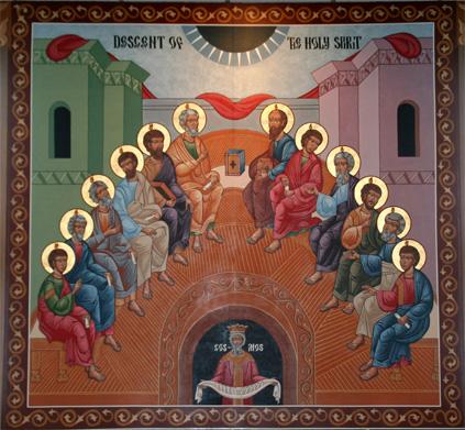 Sunday of Pentecost celebration