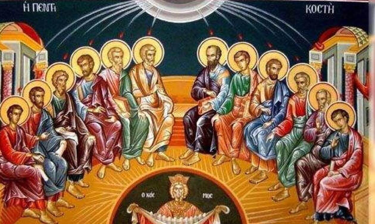 ON PENTECOST BY SAINT GREGORY PALAMAS