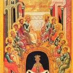 ON PENTECOST BY SAINT GREGORY PALAMAS