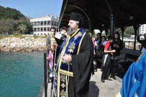 正教會將於赤柱卜公碼頭舉行主顯節祝水禮