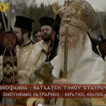 The service of the tossing of the Cross at Phanar conducted by the Ecumenical Patriarch