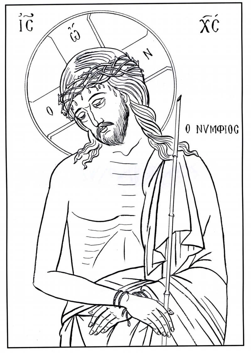 holy weel coloring pages - photo#26