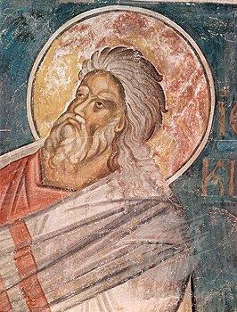 Ezekiel The Prophet Omhksea