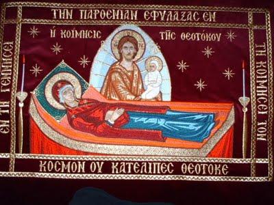 Metropolitan Sotirios of Toronto on the Dormition of the Theotokos