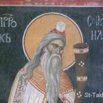 The Holy Prophet Samuel