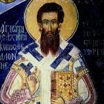 Saint Gregory Palamas on the Transfiguration