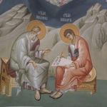 The Falling Asleep of Saint John the Evangelist and Theologian