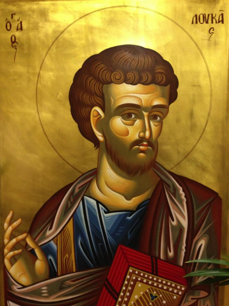 The Holy Apostle And Evangelist Luke Omhksea