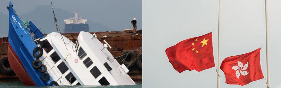 Hong Kong enters three-day mourning for ferry tragedy victims