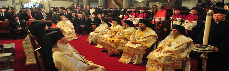 Homily by His Eminence Metropolitan Nektarios of Hong Kong at the Thronal Feast of the Ecumenical Patriarchate