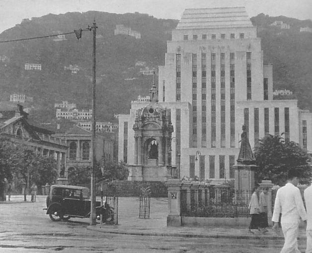 Hong Kong, Gateway to China, 1938