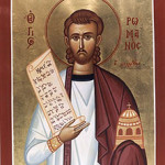 The Nativity Kontakion of Saint Romanos the Melodist