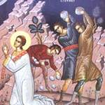 Homily One: Saint Gregory of Nyssa on Saint Stephen the Protomartyr