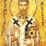 Saint Gregory of Nyssa: On Perfection