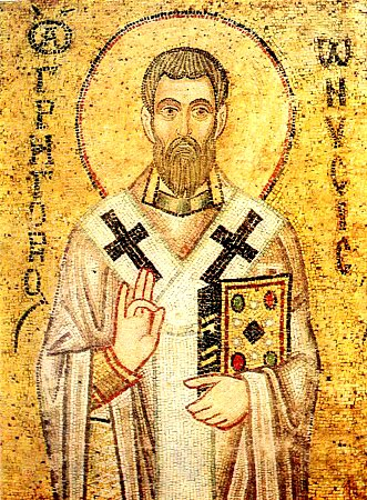 Saint Gregory of Nyssa: Against Fate