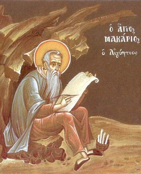 St Makarios (website only)