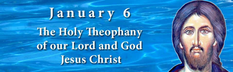 Theophanybanner300a