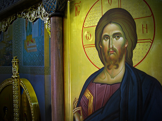 Lessons in Orthodox Faith and Theology-Confession and Repentance