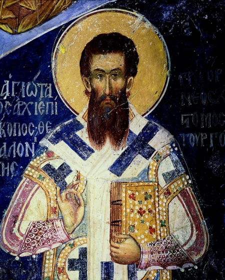 Saint Gregory Palamas: Homily 33-Virtues and Opposite Passions