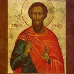 Saint Leonides the Martyr, Father of Origen (April 22)