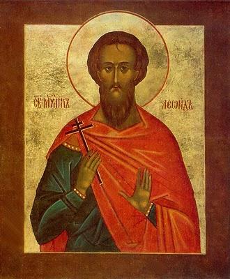 Saint Leonides the Martyr, Father of Origen (April 22)
