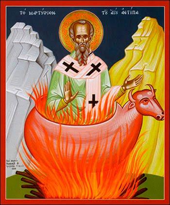 Hieromartyr Antipas, Bishop of Pergamum (April 11)