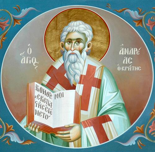 The Canon of Saint Andrew, Archbishop of Crete