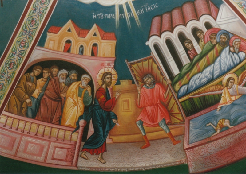 On the Sunday of the Paralytic Man