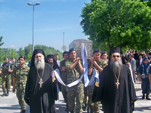 The celebration of the Feast of Saint Achillius in Larissa (May 15,  2013)