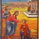 Sunday of the Blind Man by Metropolitan Panteleimon of Antinoes