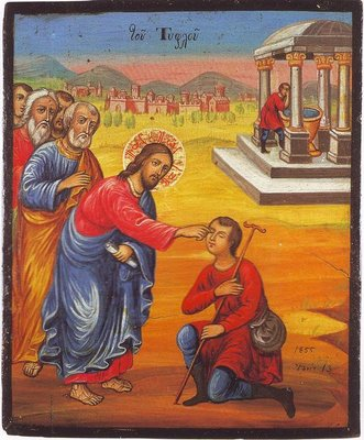 Sunday of the Blind Man by Metropolitan Panteleimon of Antinoes