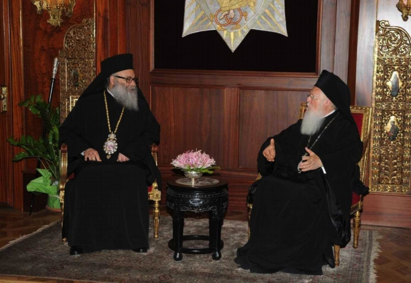 Patriarch John X of Antioch visits the Ecumenical Patriarchate