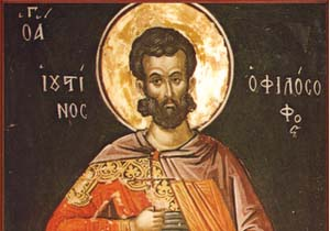 The First Apology of Saint Justin the Martyr