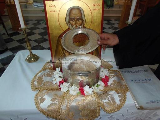 Relics of Saint Panagis Basias