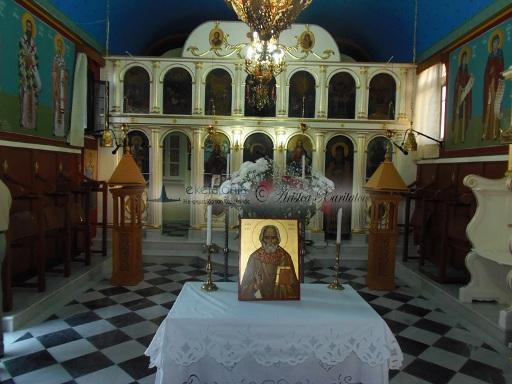 The Church of Saint Spyridion where Saint Panagis served as a priest.