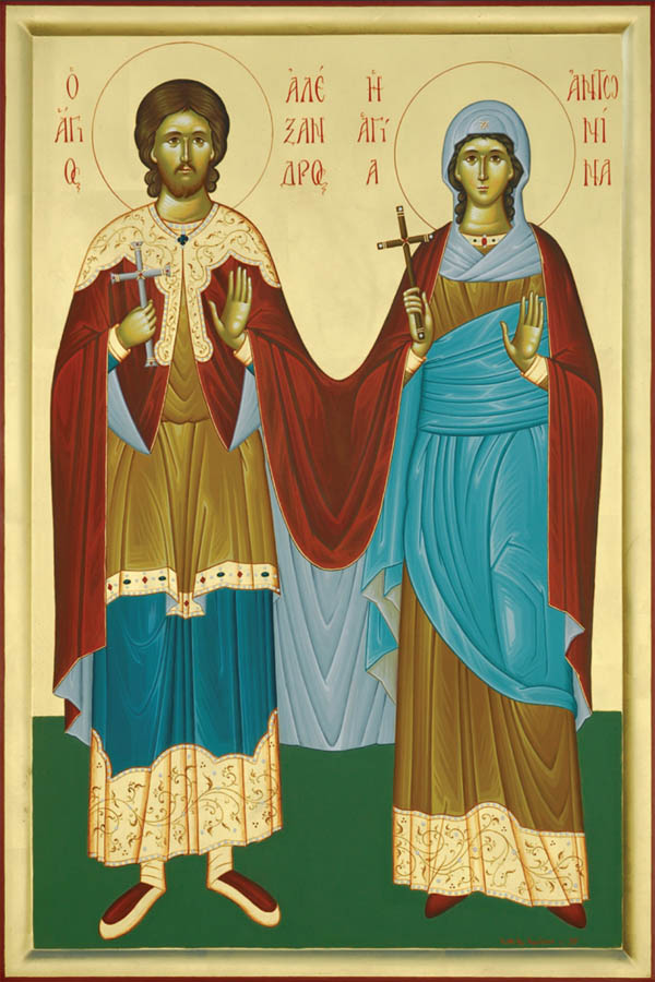 June 10th: Martyrs Alexander and Antonina