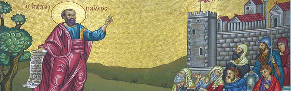 """O Holy Apostle Paul, You Are So Great, You Dwell In The Heavens, Who Can Reach You!"""