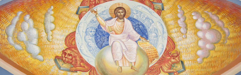 """""""You have Ascended in Glory, Christ our God"""""""