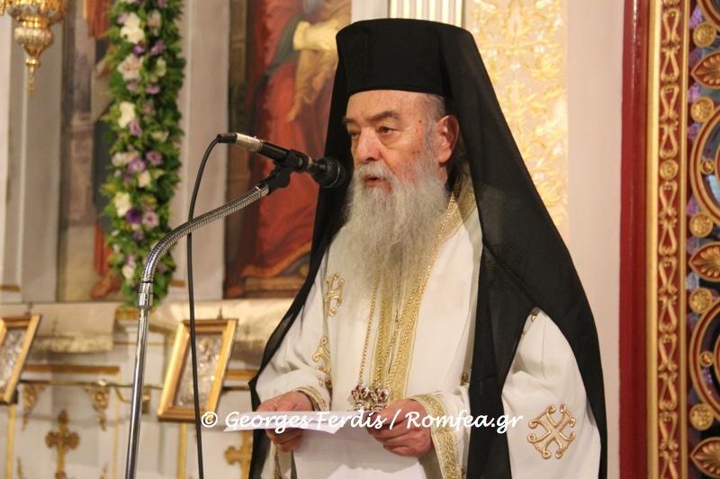 Metropolitan Jeremiah of Gortinos and Megalopolis