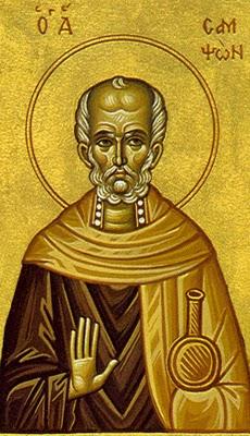 June 27: Saint Sampson the InnKeeper