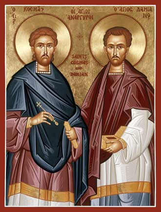 July 1st: The Holy Martyrs and Unmercenaries Cosmas and Damian