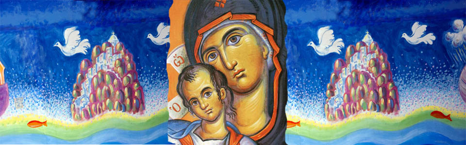 August: The month of the Most Holy Theotokos