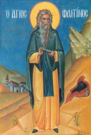 August 30: Saint Fantinos of Calabria