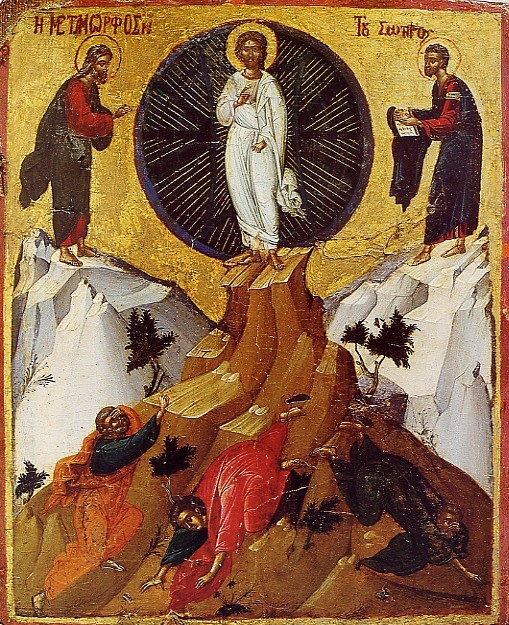 On the Transfiguration of our Lord by Saint Efrem the Syrian