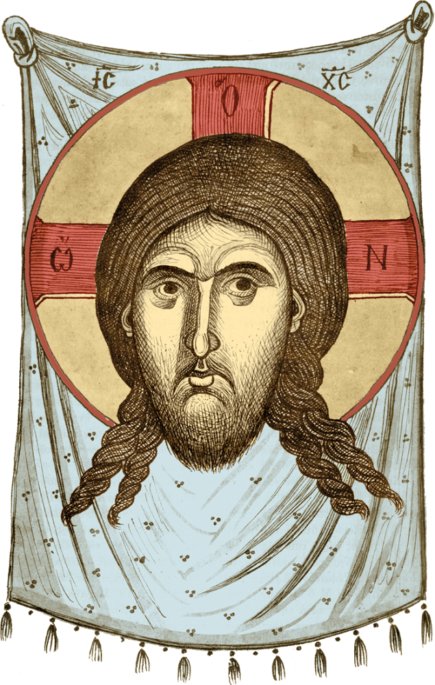 The Fourth Image of Christ Not Made by Hands