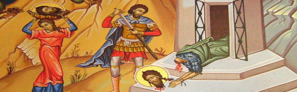 August 29: The Beheading of the Holy Glorious Prophet, Forerunner and Baptist John