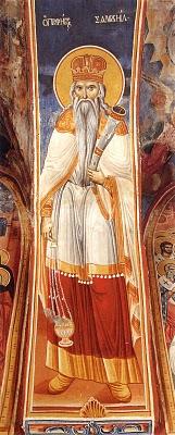 August 20: Samuel the Prophet